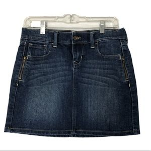 Old Navy Medium Wash Denim Skirt Sz 2